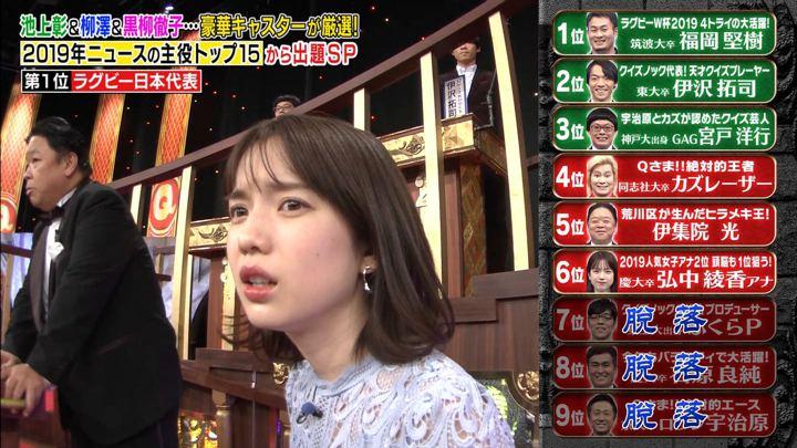 2019年12月23日弘中綾香の画像13枚目