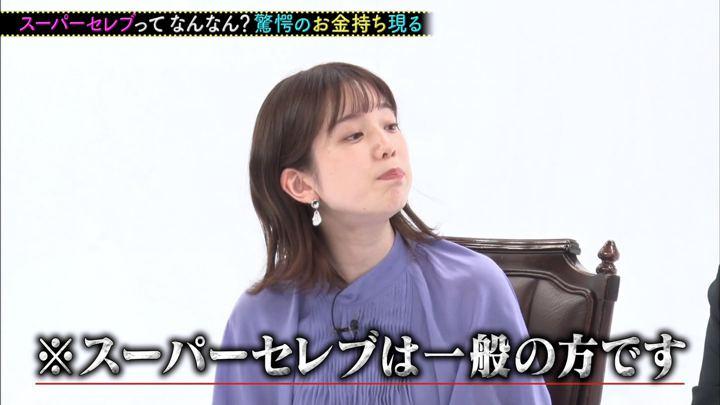 2019年12月29日弘中綾香の画像06枚目