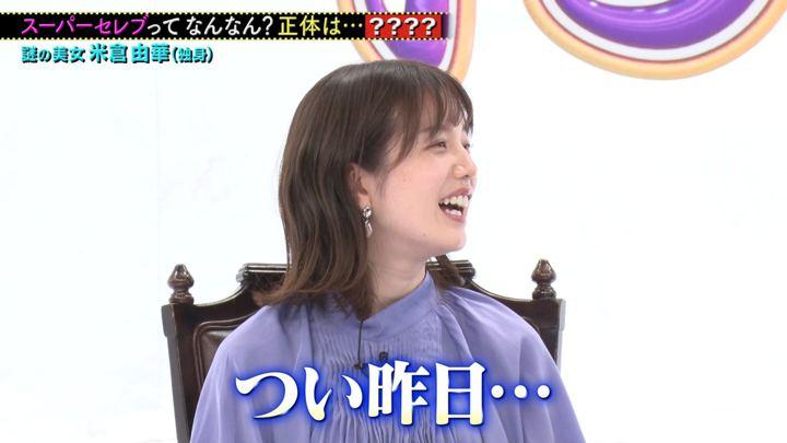 2019年12月29日弘中綾香の画像08枚目