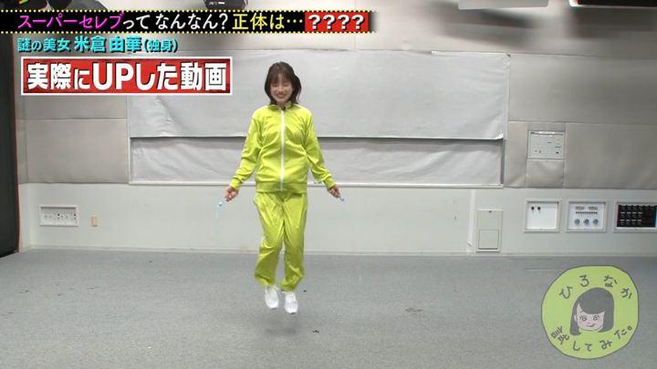 2019年12月29日弘中綾香の画像10枚目