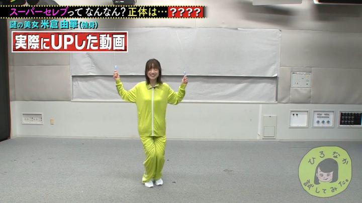 2019年12月29日弘中綾香の画像11枚目