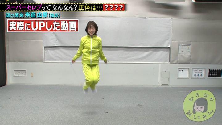 2019年12月29日弘中綾香の画像12枚目