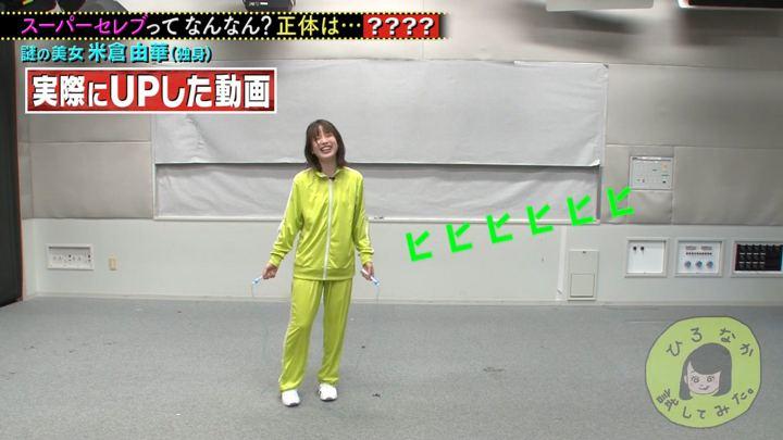 2019年12月29日弘中綾香の画像13枚目