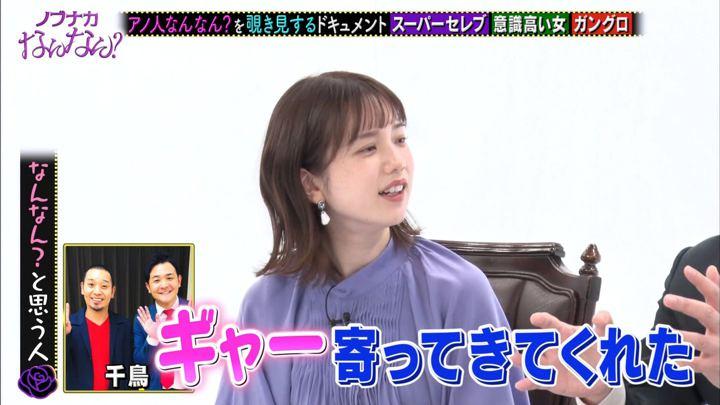 2019年12月29日弘中綾香の画像14枚目