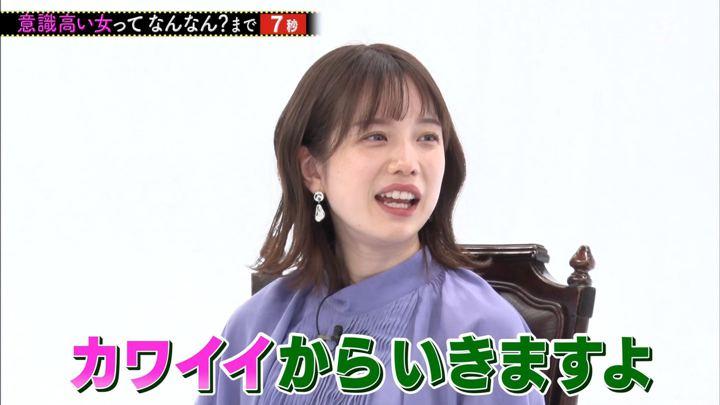 2019年12月29日弘中綾香の画像17枚目