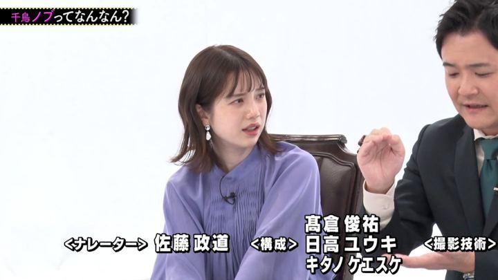 2019年12月29日弘中綾香の画像20枚目