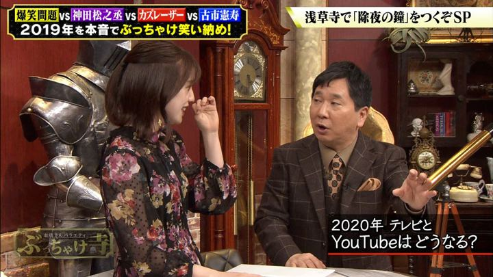 2019年12月31日弘中綾香の画像08枚目