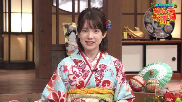 2020年01月01日弘中綾香の画像08枚目