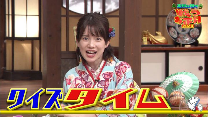 2020年01月01日弘中綾香の画像09枚目