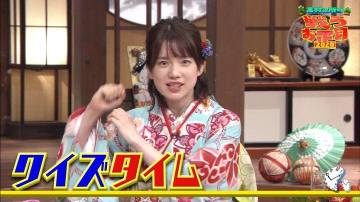2020年01月01日弘中綾香の画像10枚目
