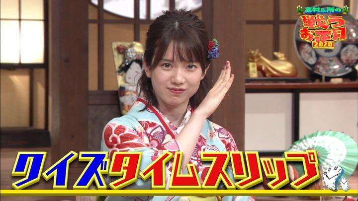 2020年01月01日弘中綾香の画像11枚目