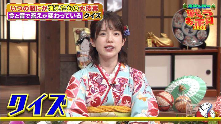 2020年01月01日弘中綾香の画像20枚目