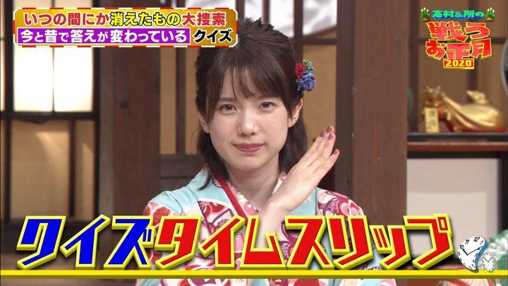 2020年01月01日弘中綾香の画像21枚目