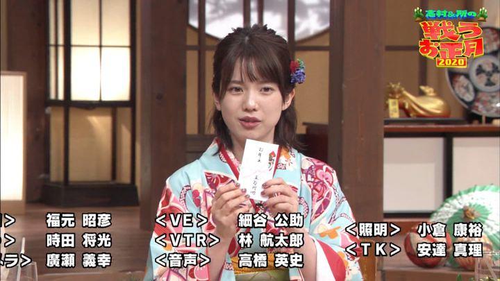2020年01月01日弘中綾香の画像23枚目