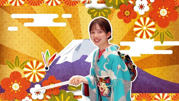2020年01月01日弘中綾香の画像24枚目