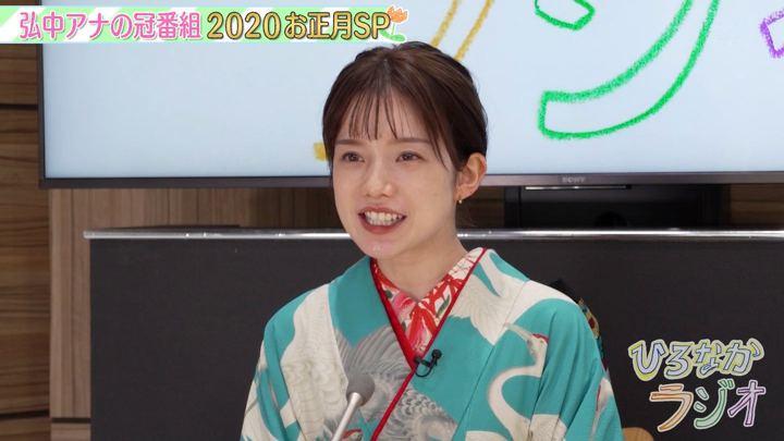 2020年01月01日弘中綾香の画像28枚目