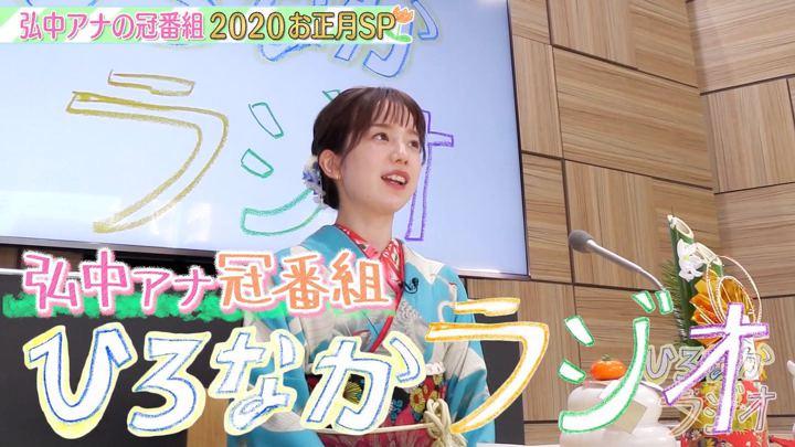 2020年01月01日弘中綾香の画像29枚目