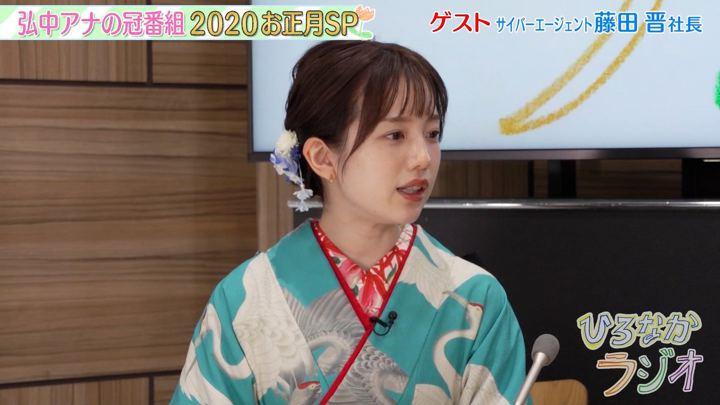 2020年01月01日弘中綾香の画像30枚目