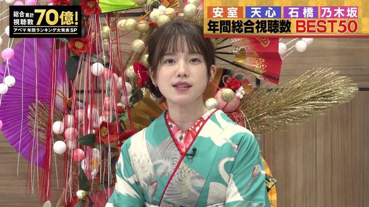 2020年01月01日弘中綾香の画像33枚目