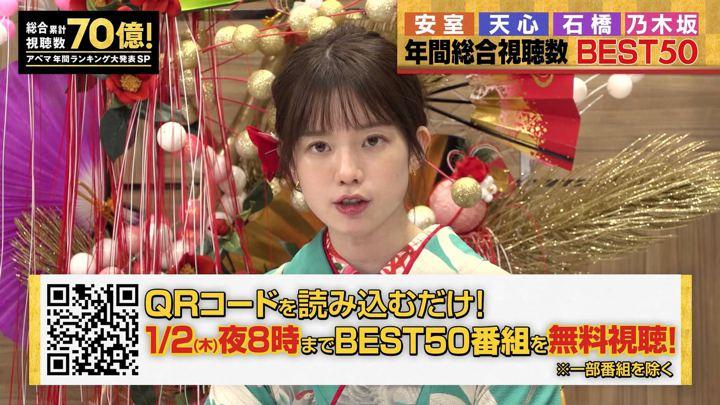 2020年01月01日弘中綾香の画像34枚目