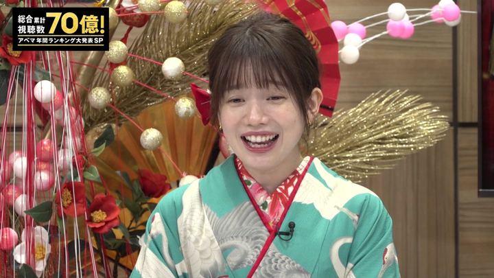 2020年01月01日弘中綾香の画像35枚目