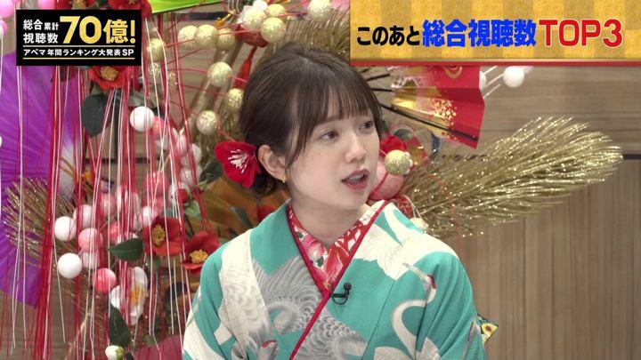 2020年01月01日弘中綾香の画像36枚目