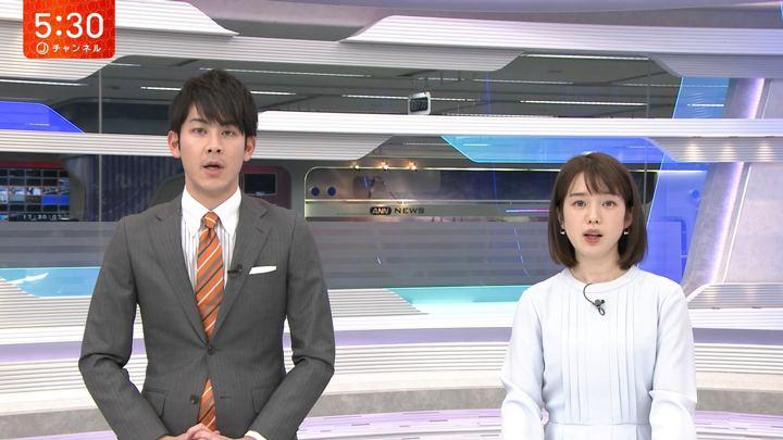 2020年01月03日弘中綾香の画像01枚目