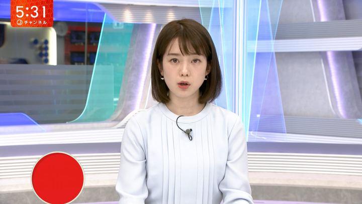 2020年01月03日弘中綾香の画像03枚目