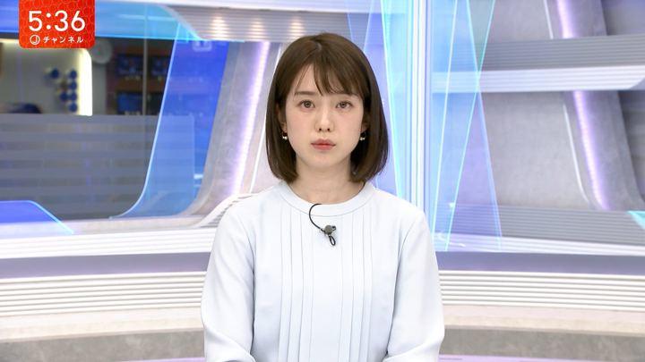 2020年01月03日弘中綾香の画像04枚目