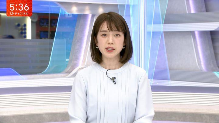 2020年01月03日弘中綾香の画像05枚目