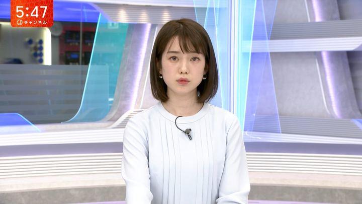 2020年01月03日弘中綾香の画像06枚目