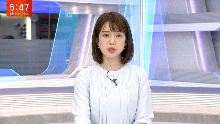 2020年01月03日弘中綾香の画像07枚目