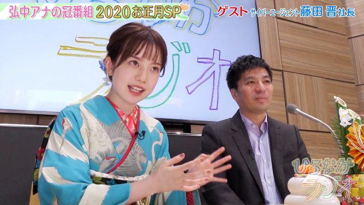 2020年01月03日弘中綾香の画像09枚目