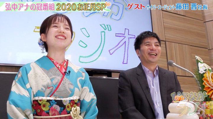 2020年01月03日弘中綾香の画像10枚目