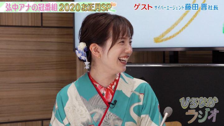 2020年01月03日弘中綾香の画像11枚目
