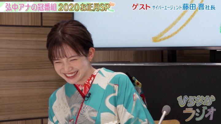 2020年01月03日弘中綾香の画像12枚目