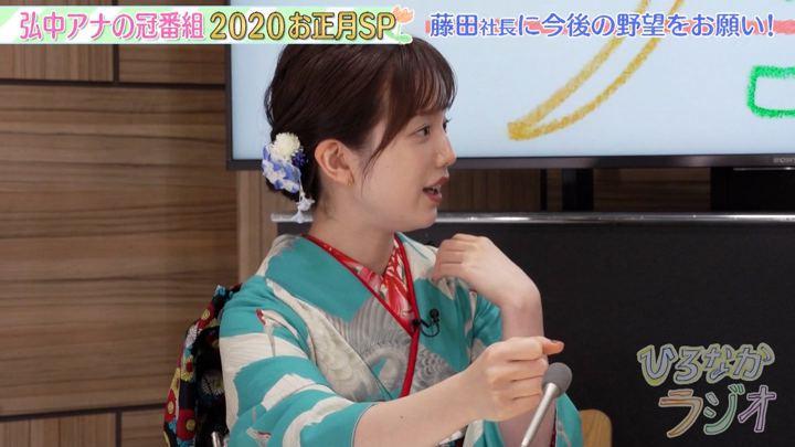 2020年01月03日弘中綾香の画像14枚目