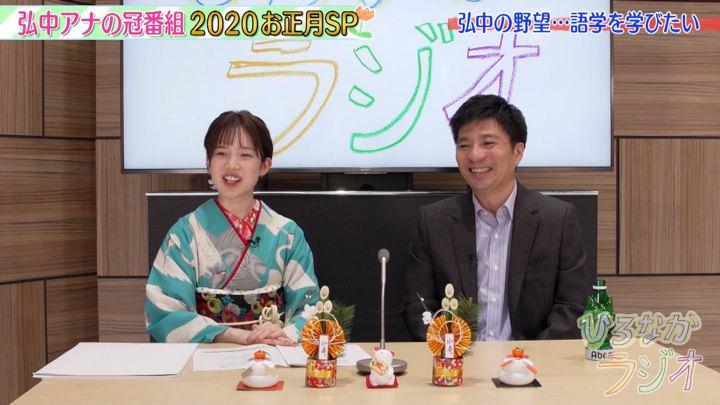 2020年01月03日弘中綾香の画像15枚目