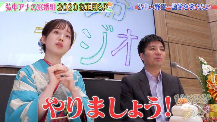 2020年01月03日弘中綾香の画像16枚目