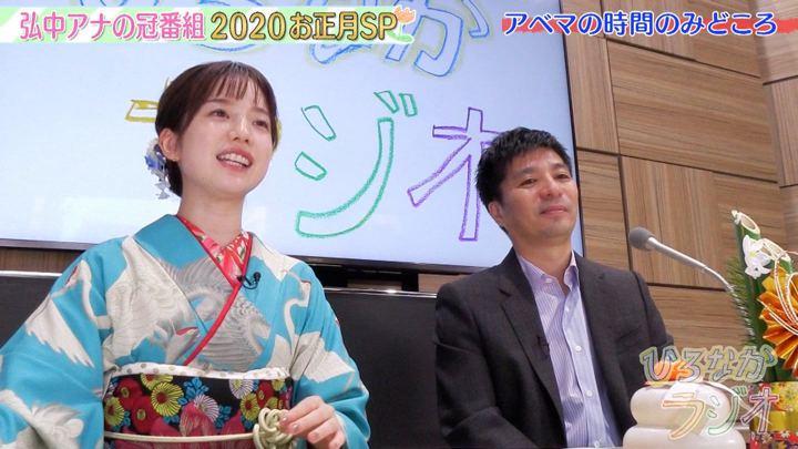 2020年01月03日弘中綾香の画像19枚目