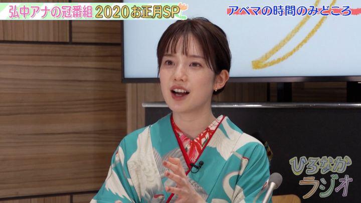 2020年01月03日弘中綾香の画像21枚目