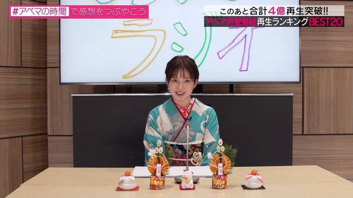 2020年01月03日弘中綾香の画像22枚目