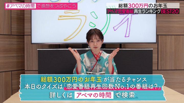 2020年01月03日弘中綾香の画像23枚目