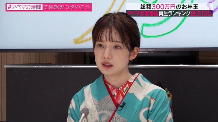 2020年01月03日弘中綾香の画像24枚目
