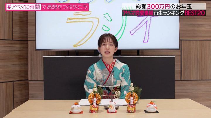 2020年01月03日弘中綾香の画像25枚目