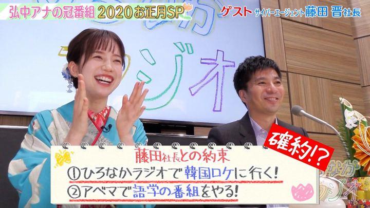 2020年01月03日弘中綾香の画像26枚目