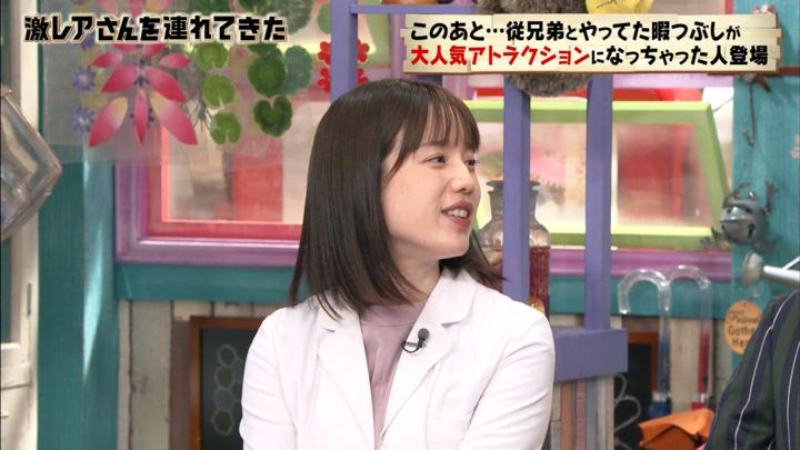 2020年01月11日弘中綾香の画像02枚目