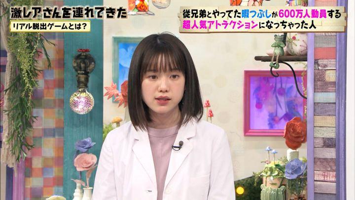 2020年01月11日弘中綾香の画像06枚目