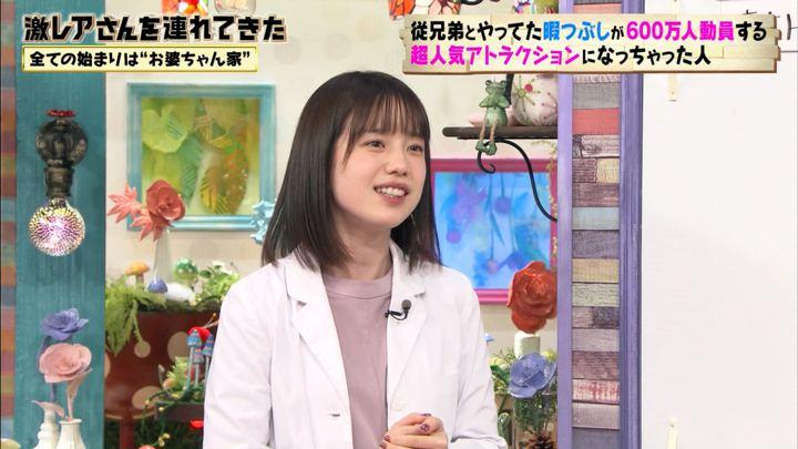 2020年01月11日弘中綾香の画像07枚目