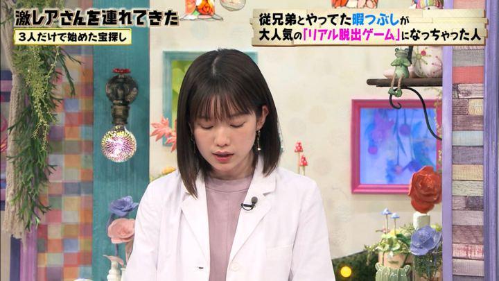 2020年01月11日弘中綾香の画像08枚目